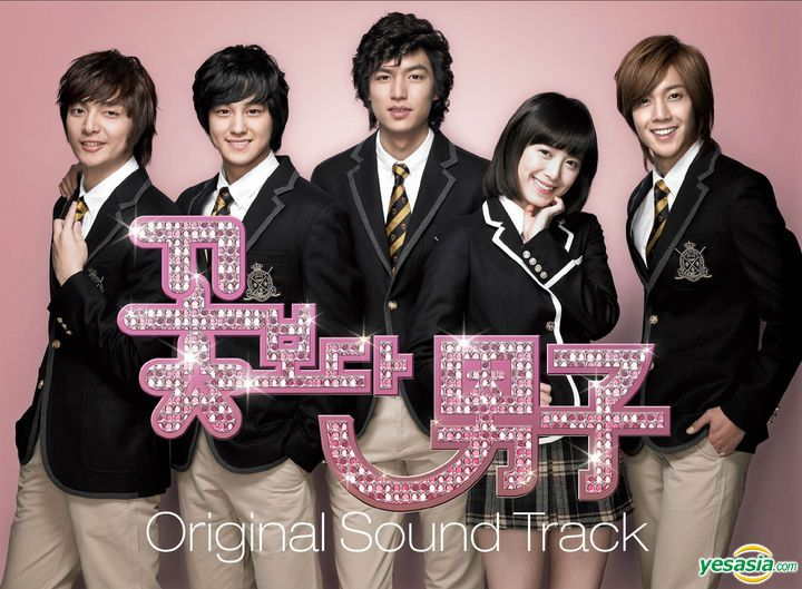 Image result for boys over flowers 2009